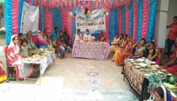 Radhadeipur