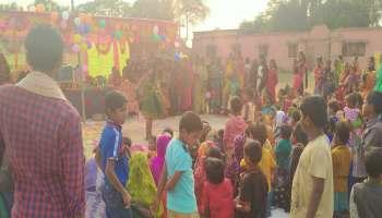 Ghatapur